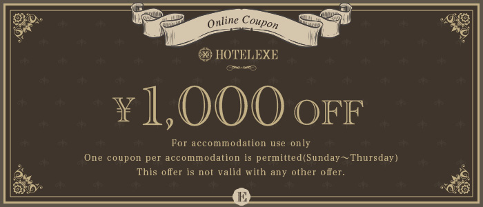 Online hotel coupons